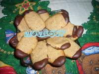 GALLETAS DE JAVA